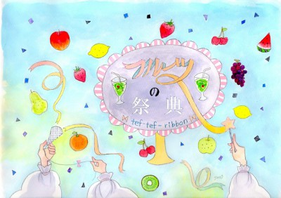 フルーツの祭典web
