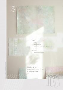 tumblr_inline_p64syxex1a1sf7bgh_540